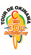 Okinawa30th_logo_3